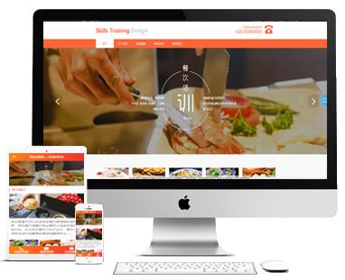 网站建设,定制建站,网站优化,平面设计